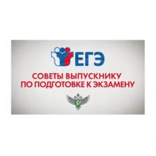 Анонс о процедурах ГИА в 2019/2020 учебном году
